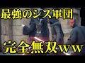 【スターウォーズ バトルフロント2】最凶シス軍団VSジェダイマスター【ダース・モー…