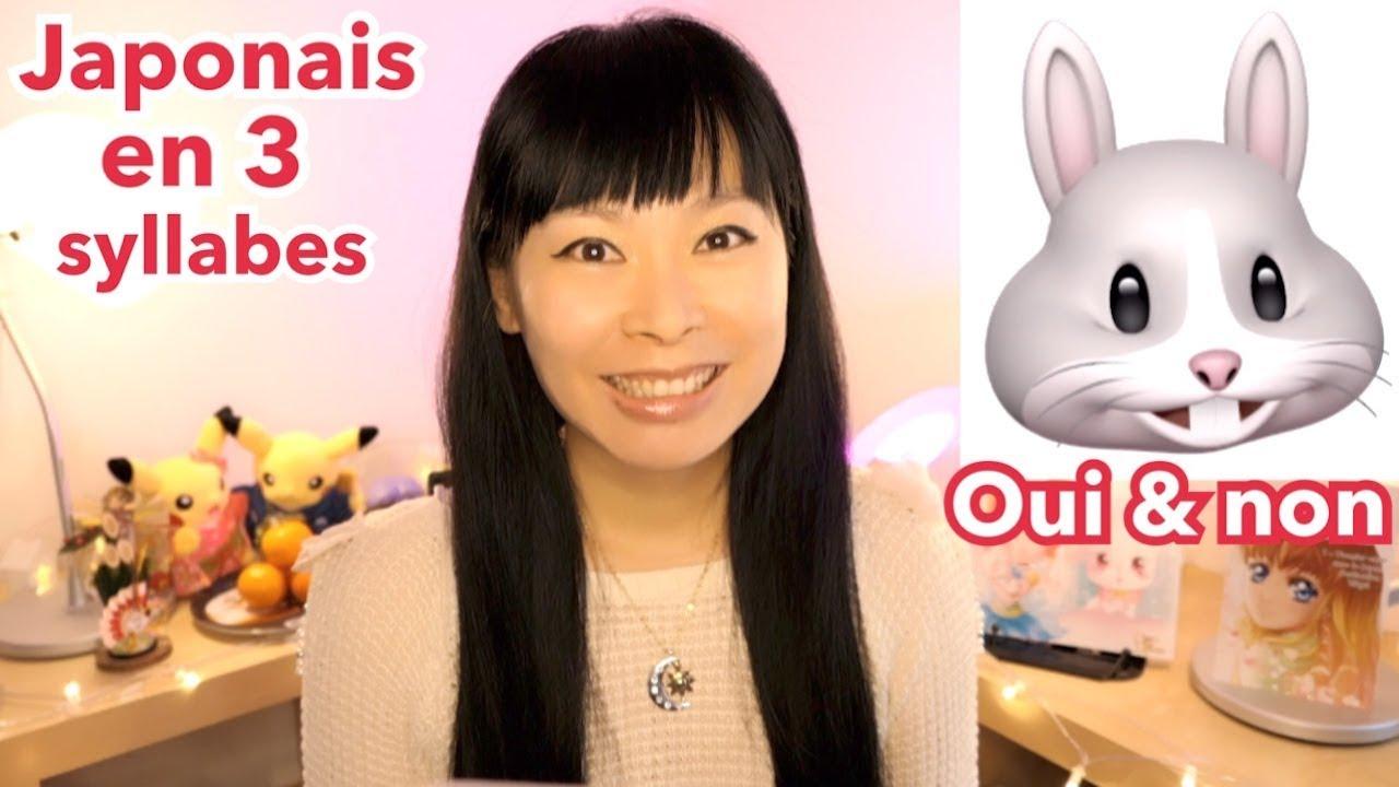 le japonais en 3 syllabes 1 comment dire oui non de rien mini cours facile 24 youtube. Black Bedroom Furniture Sets. Home Design Ideas