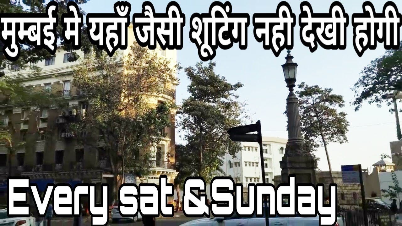 मुम्बई मे ऐसी शूटिंग नही देखी होगी EVERY SAT AND SUNDAY YOU CAN SEE LIVE SHOOTING