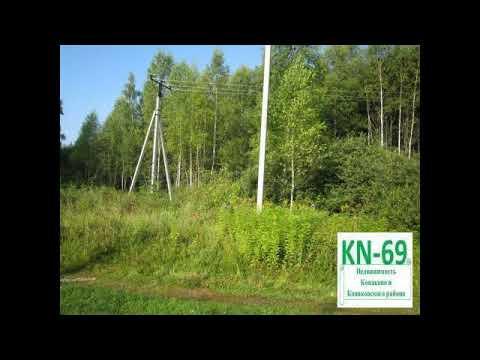 Участок в Коровино Конаковского района - 10 соток в жилой деревне
