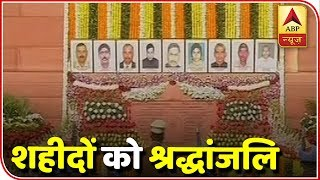 17 Years Of Parliament Attack; Nation Pays Tribute To Martyrs | ABP News