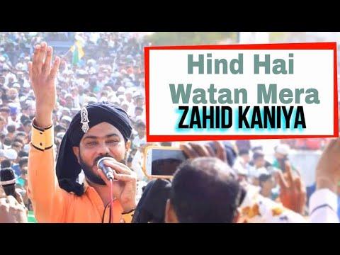 Main Gulam E Khawaja Hu Hind Hai Watan Mera - Zahid Kaniya