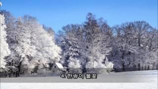 채은옥 - 영영 (외10곡) kpop 韓國歌謠