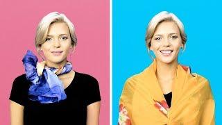 20種時尚的圍巾系法