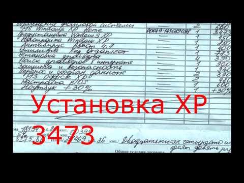 Екатеринбург Осторожно! Смотреть всем! Пока не удалили!