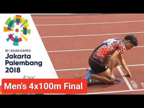 Men's 4x100m Final Asian Games2018 Jakarta-Palembang