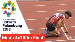 Download Video Men's 4x100m Final Asian Games2018 Jakarta-Palembang MP3 3GP MP4