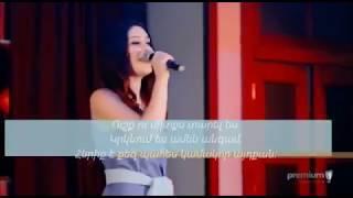 CHRISTINA YEGHOYAN - Kamakor(Lyrics)