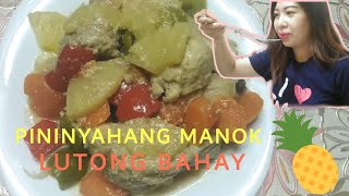 HOW TO COOK PINEAPPLE CHICKEN  MY OWN VERSION  PINOY RECIPE