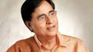 Maye Ni Maye Mere Geetan De Nainan Vich, Jagjit and Chitra Singh