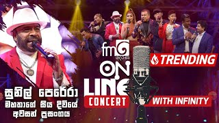 FM Derana Online Concert | @Bathiya N Santhush @UMARA MUSIC @Yohani @Gypsies