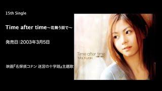 倉木麻衣さんのシングル(配信・DVD含む)のサビをメドレーでまとめました...