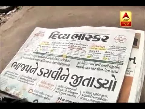 Gujarat's Newspapers Call Assembly Results As