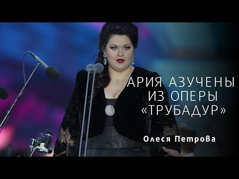 Хор Цыган и Ария Азучены / Gypsy Choir And Azucena's Aria