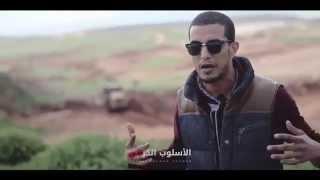 الأسلوب الحرفي  Ayoun Elhak