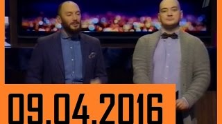 Подмосковные вечера. Выпуск 5. 09.04.2016.