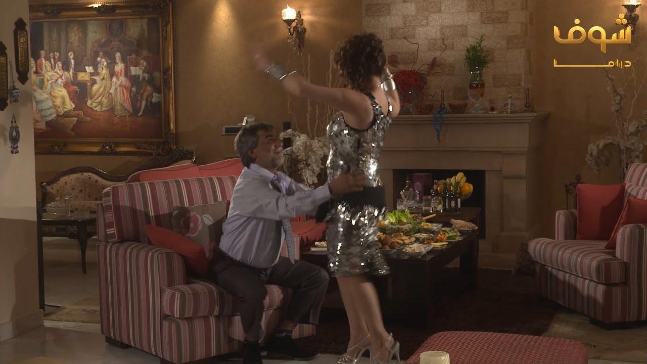 رقص سلاف فواخرجي على اغنية ايتن عامر مسلسل حارة المشرقة شوف دراما