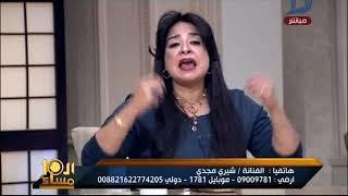 العاشرة مساء| هجوم شرس من وليد اسماعيل على الناشطة الاجتماعية حول