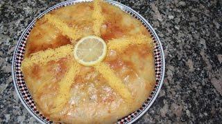 Repeat youtube video بسطيلة بالحوت  و الشعرية الصينية   السمك سهلة بالخطوات pastilla au poisson marocaine