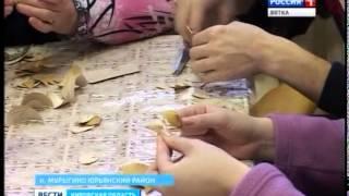 Образование в Мурыгинском доме-интернате ''Родник'' (ГТРК Вятка)