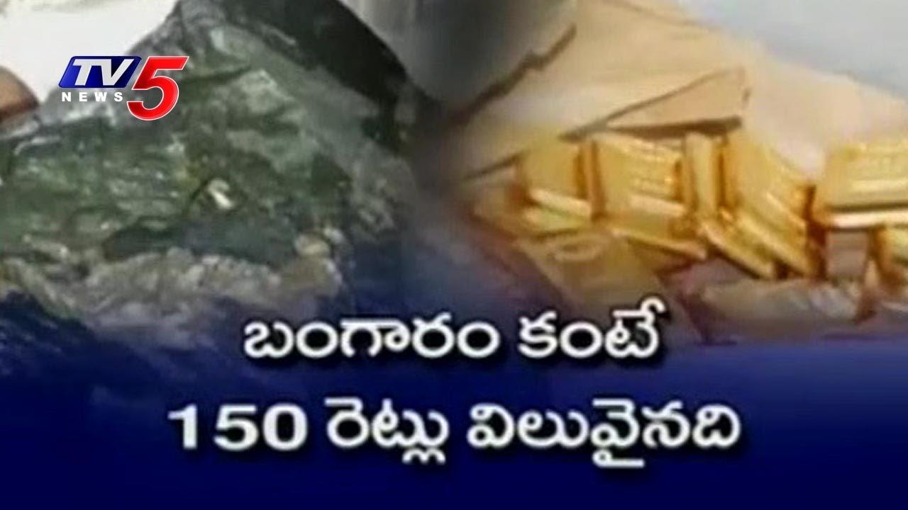 Pularin Metal Found In Mangampet Mines Kadapa Telugu News Tv5 News Youtube
