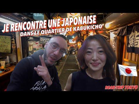 VLOG JAPON - TOKYO EXPRESS / EPISODE 8 *RENCONTRE AVEC UNE JAPONAISE*