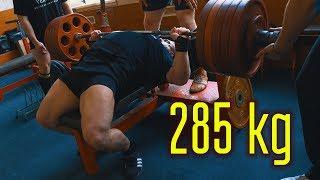 Жим лежа 285 кг RAW