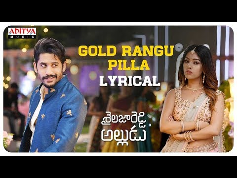 Gold Rangu Pilla Lyrical || Shailaja Reddy Alludu Songs || Naga Chaitanya, Anu Emmanuel