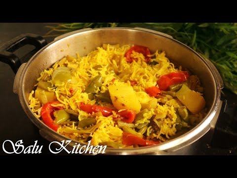 Vegetable Pulao in 10 minutes    Children Tiffin Recipe    Lunch Box Ideas   Ep#557