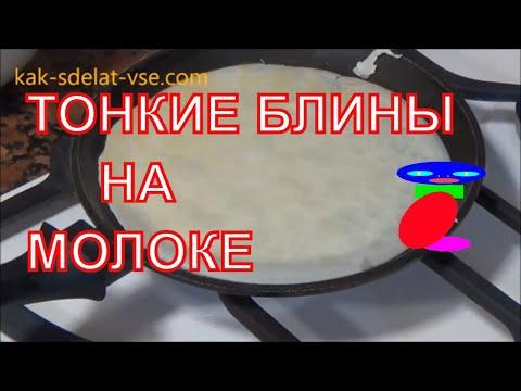 Как жарить на сковороде Сколько жарить На каком огне и