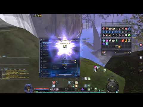 Aion 6.0 Feather Enchantment