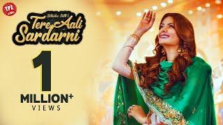 Teri Aali Sardarni Satinder Satti Free MP3 Song Download 320 Kbps