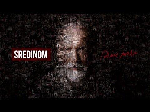 Sredinom: Film o Dini Merlinu