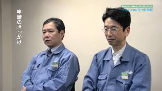 サポインマッチナビ東北 ヤマセ電気(株)