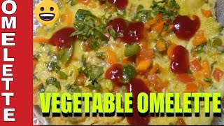 How to Make Vegetable Omelette || Vegetable Omelette Recipe ||