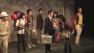 虚構の劇団 第7回公演「天使は瞳を閉じて」イントロダクション。 続き...