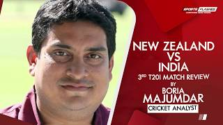 IND vs NZ 3rd T20 Review by Boria Majumdar | SportsFlashes