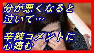 関連動画 太川陽介の妻・藤吉久美子がプロデューサーと不倫…お泊まり直...