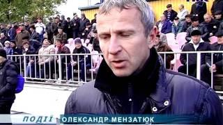видео Турківщина—найчистіший район Львівщини.