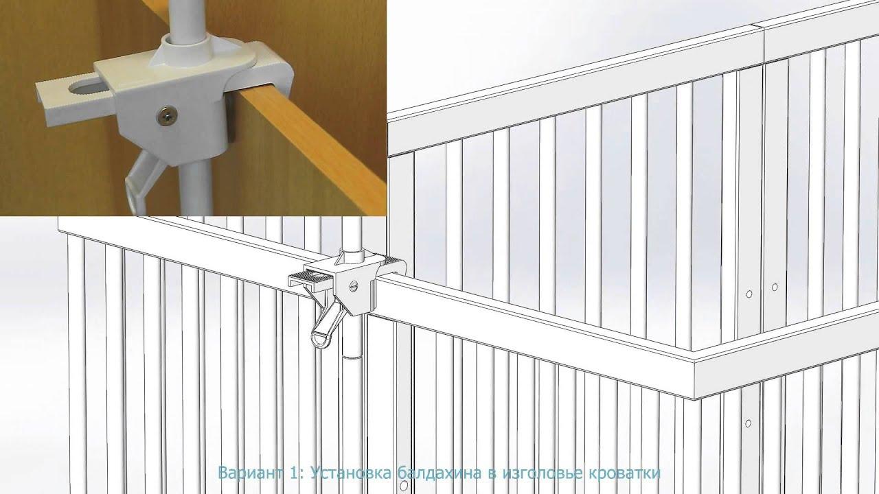 15 апр 2015. Очень мило выглядит в детской комнате кроватка с балдахином! Балдахин это один из способов защитить своего малыша от назойливых насекомых. В кроватке с балдах.