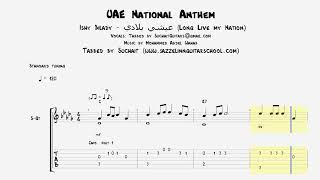 United Arab Emirates National Anthem 'Ishy Bilady' Lyrics ARA ENG UAE Dubai Abu Dhabi