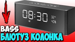 Bluetooth SPEAKER WITH CLOCK AND CLEAR SOUND - Aliexpress 👍