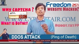 What is DDoS   LOIC Weapon of Anonymous Hackers