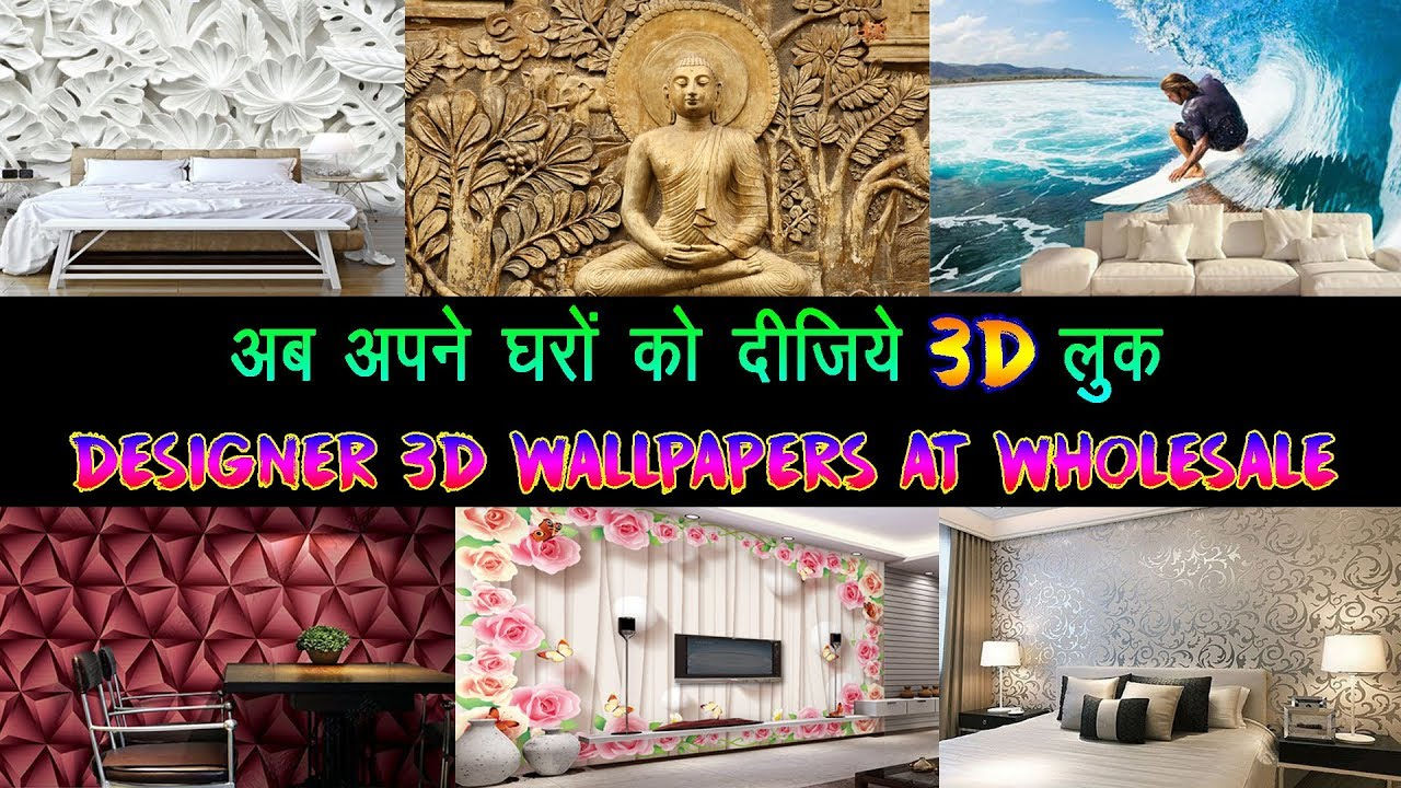 Luxurious 3D Wallpaper Wallcoverings Wall Decor items At