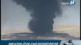 القوات العراقية المشتركة تواصل تقدمها في اليوم الثاني لمعركة تحرير الموصل