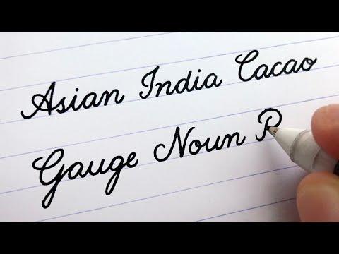 Cursive Handwriting | Words (A-Z)