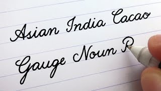 Cursive Writing - Words (A to Z) |  For Beginners