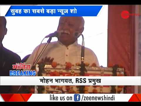 """""""Construction of a Ram temple is not a just desire but its our resolve,"""" says RSS chief"""