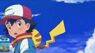 Pokemon the movie ;The power of us full trailer