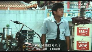 《兒子的大玩偶(修復版)》The Sandwich Man |全新數位修復預告 Trailer|中影,中影數位電影頻道,經典影片,數位修復